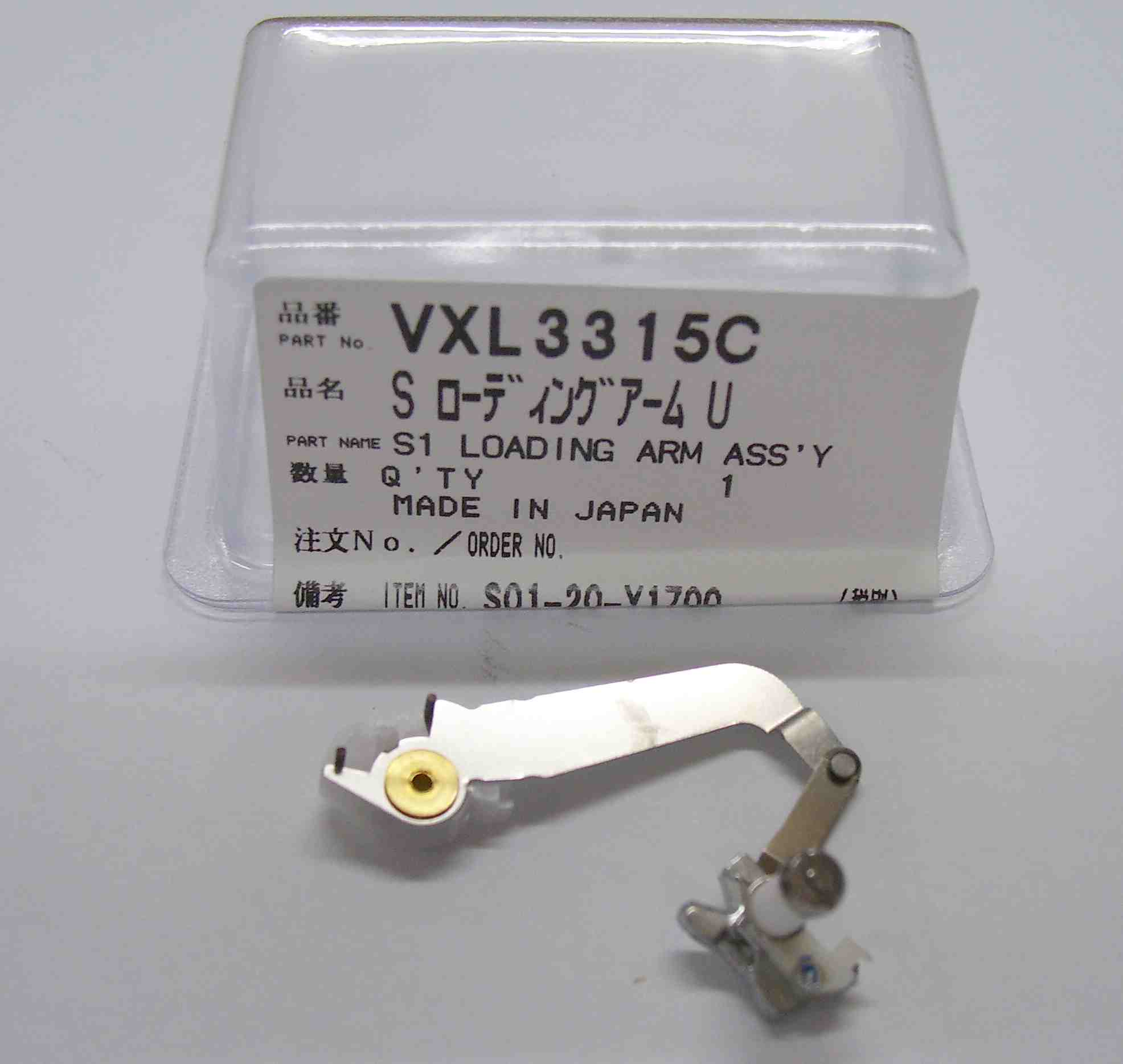 LOADING ARM ASSY VXL2709//VXL3315C